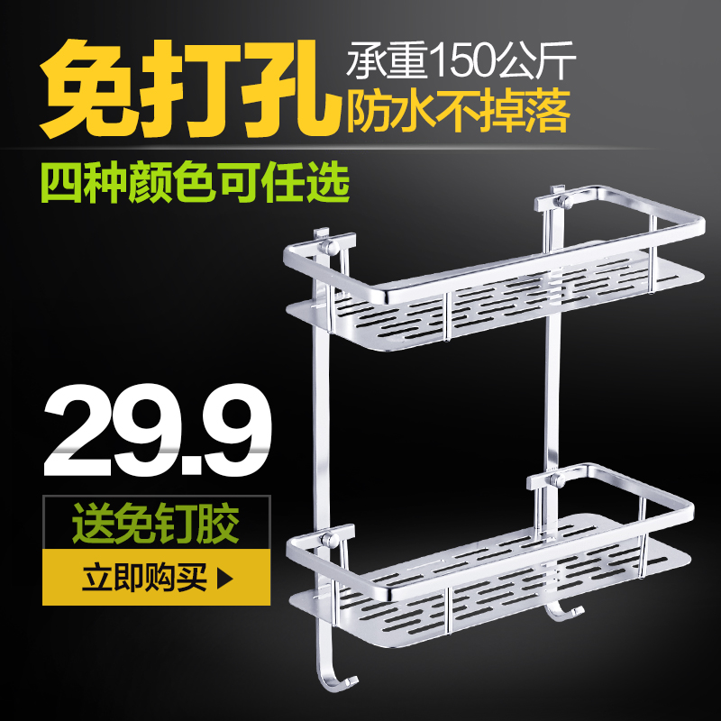 Triangle bathroom shelf bathroom toilet bathroom vanity bathroom wall storage rack sucker punch free