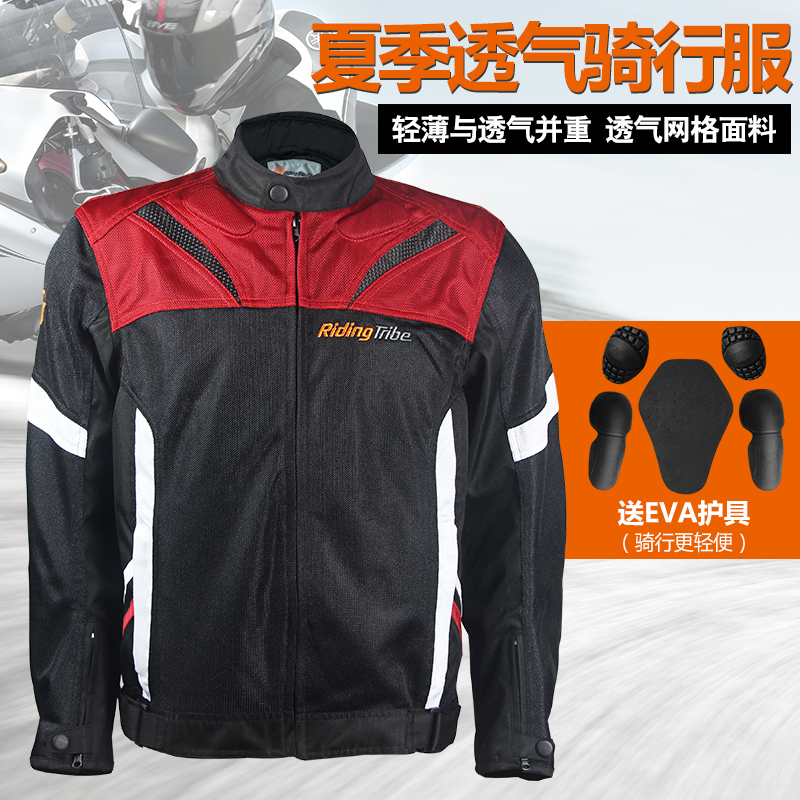 Tribe spring and summer racing suits motorcycle riding equipment riding motorized brigade men motorcycle clothing popular brands knight service