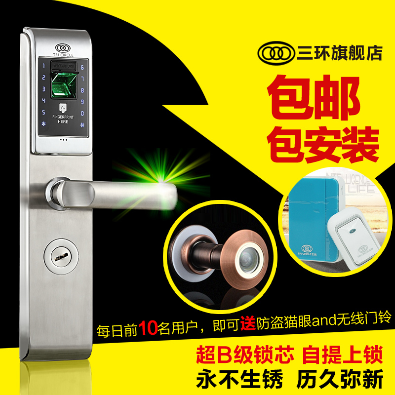[Tricyclic] full 304 stainless steel door lock fingerprint lock home security door home electronics Smart locks