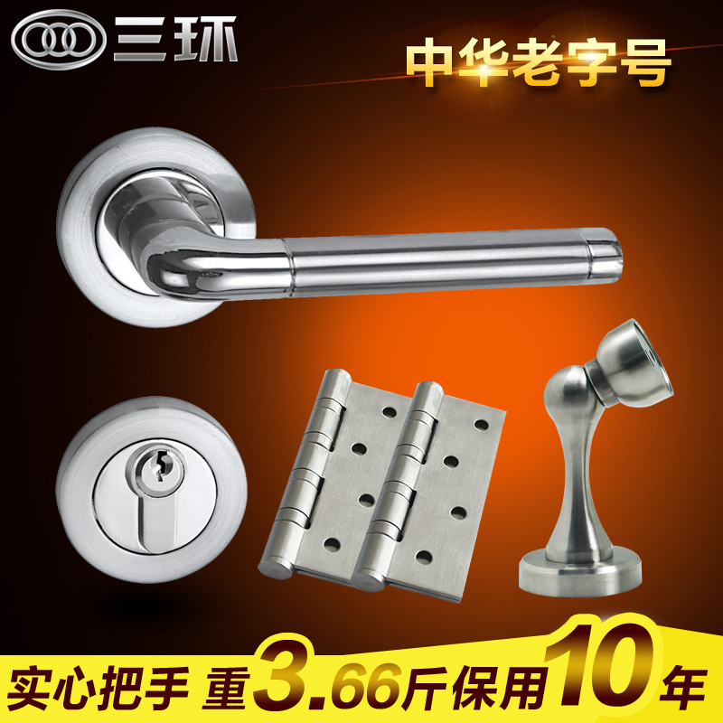 [Tricyclic] luxury split room door locks three packages jane european copper cylinder lock wang warranty [10 years]