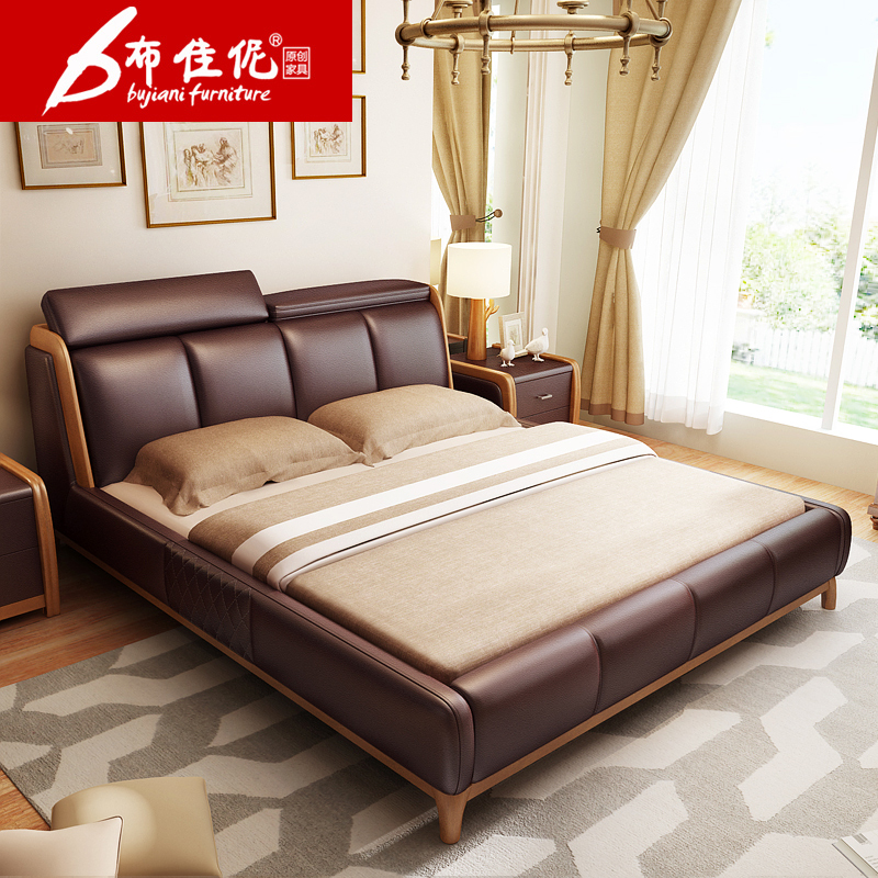 Trinity good cloth nordic european leather bed 1.5/1.8 m tatami bed modern minimalist bedroom home with b01