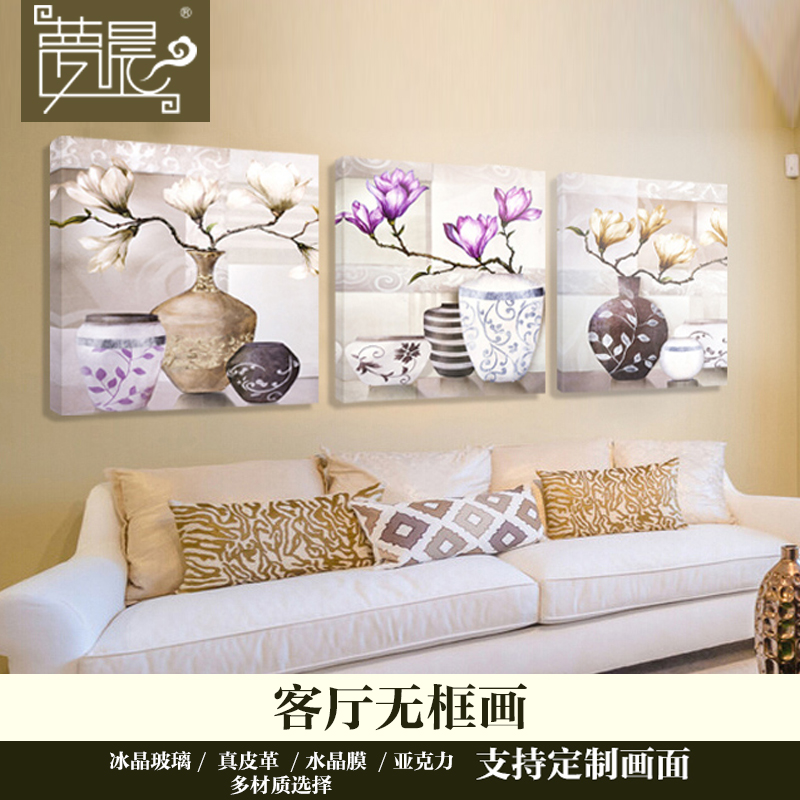 Triple frameless painting the living room sofa backdrop painting decorative painting bedroom mural paintings ice crystal glass real leather