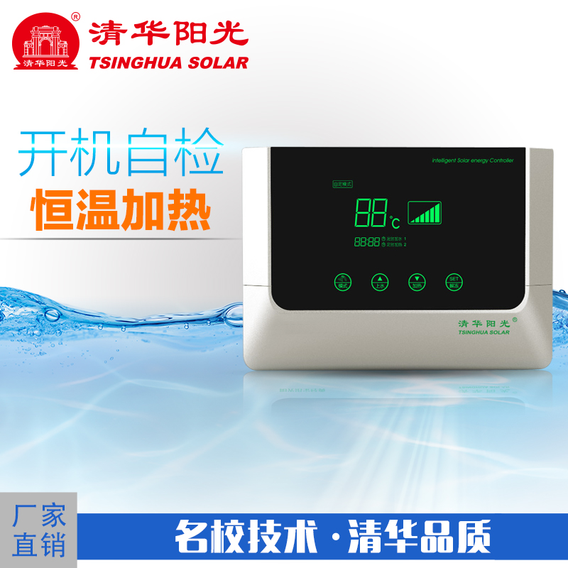 Tsinghua sun solar water heater parts separate controller sunshine classic bathroom bath