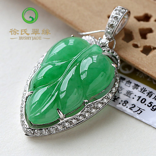 Tsui tsui edge jewelry natural burma jade a cargo of natural emerald green jade leaf pendant k gold