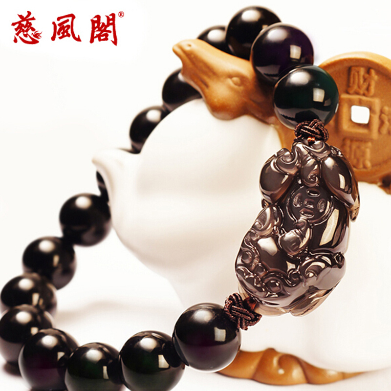 Tsz wind court opening natural ice kinds of obsidian bracelet crystal jewelry genuine stone bracelet brave men and women obsidian kabob