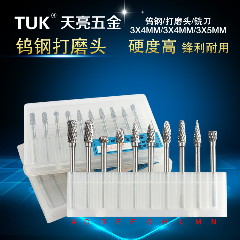 Tungsten steel grinding head rotary burrs carbide burrs tungsten steel rotary burrs engraving cutter 3*4mm 3*5mm