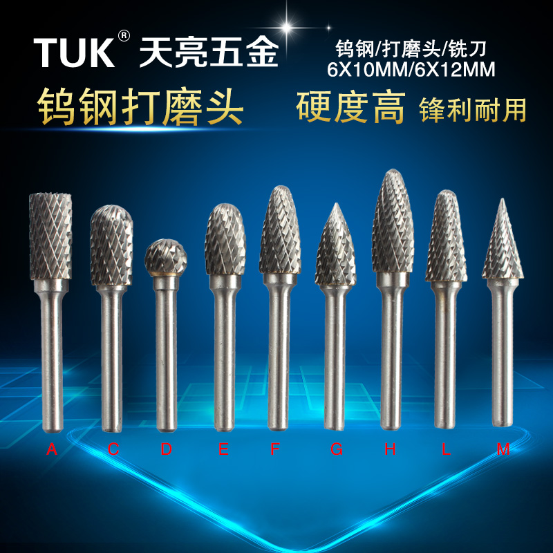 Tungsten steel grinding head rotary burrs carbide burrs tungsten steel rotary burrs engraving cutter 6*10/12mm