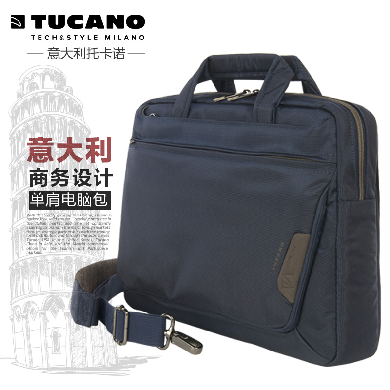 Tuo kanuo apple pro13/14/15 laptop shoulder computer bag business men and women hand metric paper bag