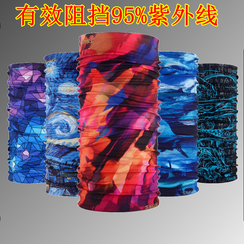 Tutngear way teng seamless magic scarf scarf scarf coolmax drying uv line of adult/child