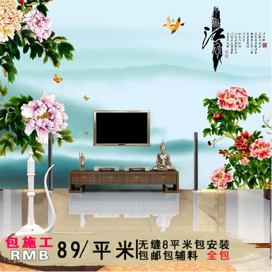 Tv background wallpaper wallpaper seamless 3d nonwoven wallpaper mural of chinese modern living room yi jiangnan