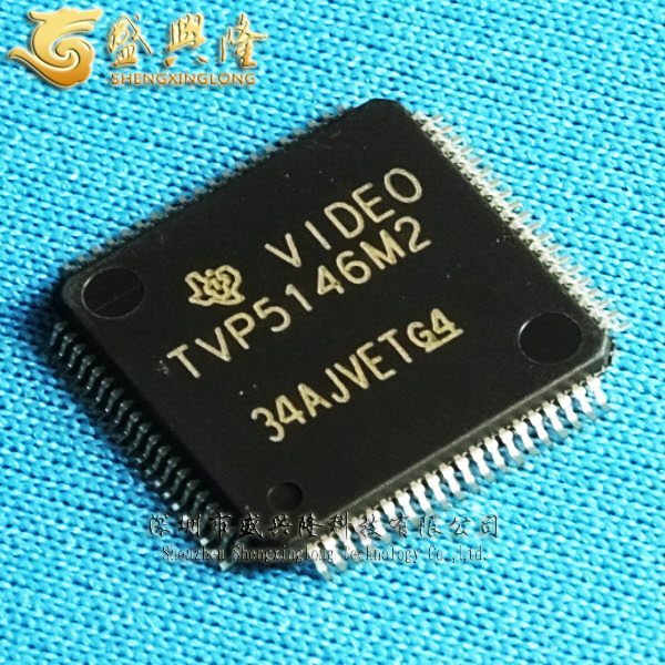 Tvp5146m2pfp TVP5146M2 video decoder chip lqfp-80