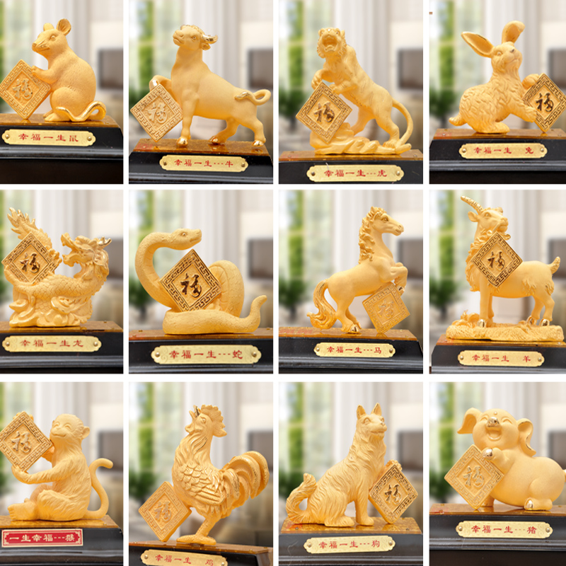 Twelve glass full range of alluvial gold velvet ornaments zodiac 12 zodiac rat ox tiger rabbit snakes pig horse sheep monkey Jigou