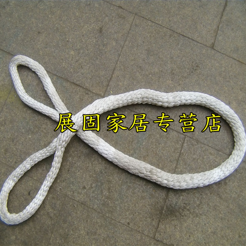 Two buckle hoisting rope/tow rope double buckle sling lifting sling/nylon rope hoisting 1t1 m [ Including invoices]