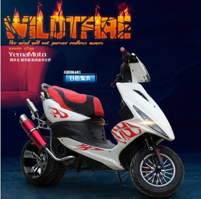 Two rounds of wildfire modified yamaha motorcycle moped scooter street car 150 motorcycle sports car