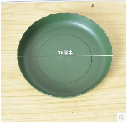 Two universal pots gallon pots 2 gallons 1 gallon pots flowerpot trays green flowers side bottom bracket round tray 22 cm