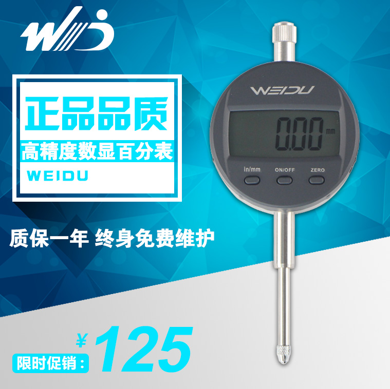 Uélé 361-degree electronic digital dial indicator 0-10mm 0-25mm digital indicator meter with high accuracy 0.01