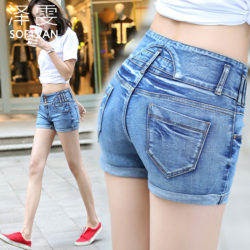 998d309049 Get Quotations · Ultra high waist denim shorts female summer students  longshanks tidal significantly breasted skinny big yards curling