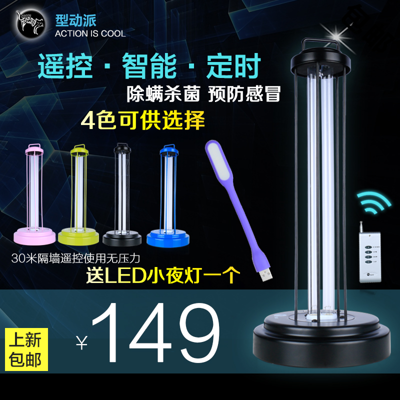 Ultraviolet light disinfection home germicidal ultraviolet light disinfection lamp germicidal lamp uv lamp