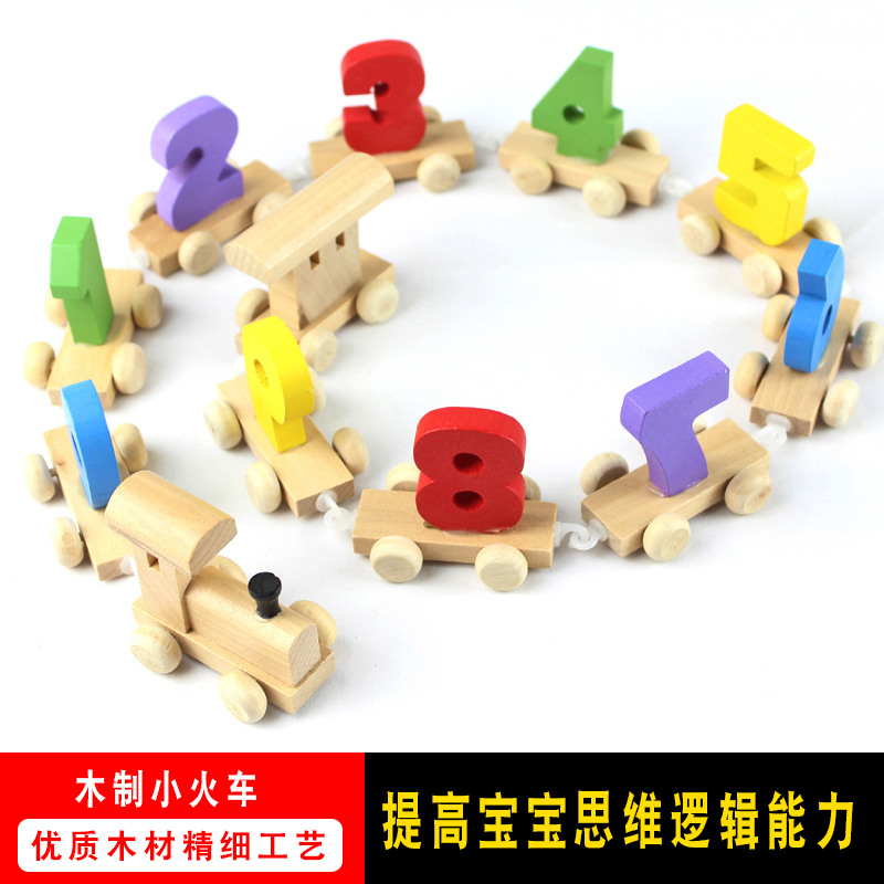 Understanding of digital model train car disassembly early childhood cognitive enlightenment fun puzzle toy building blocks assembled
