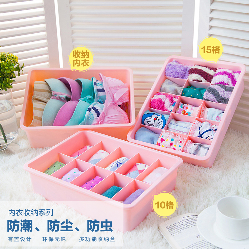 Underwear storage box covered socks underwear bra storage box three sets of plastic household desktop storage compartments finishing box