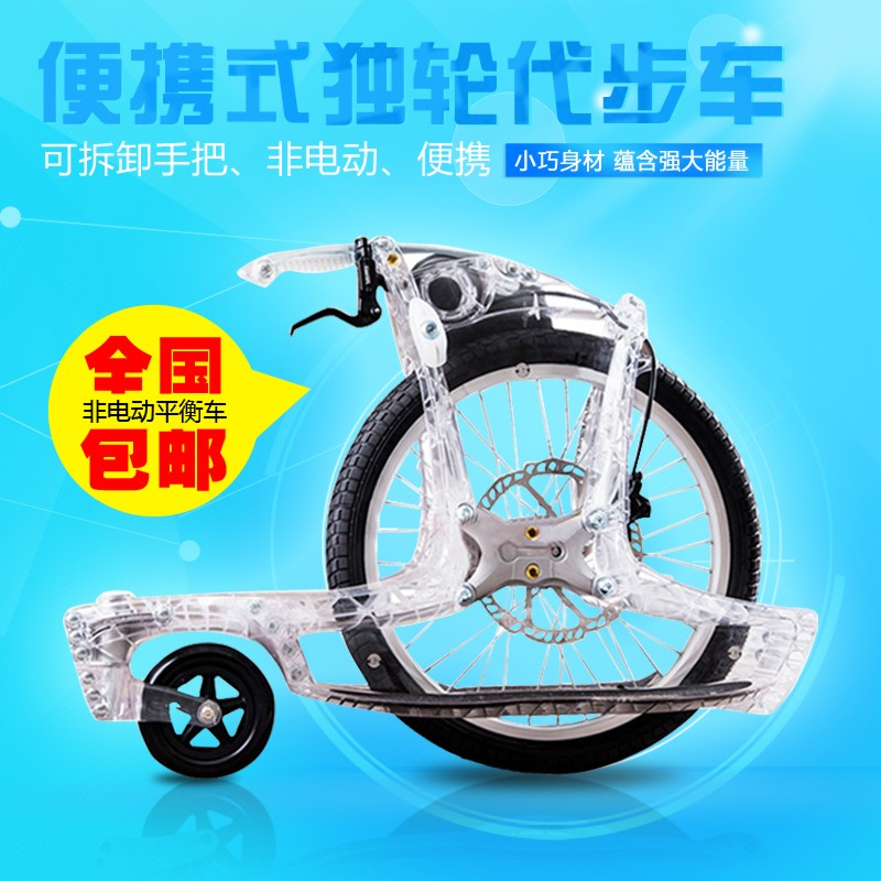 Unicycle scooter removable hand balancing single wheel scooter brakes non electric sports car scooter