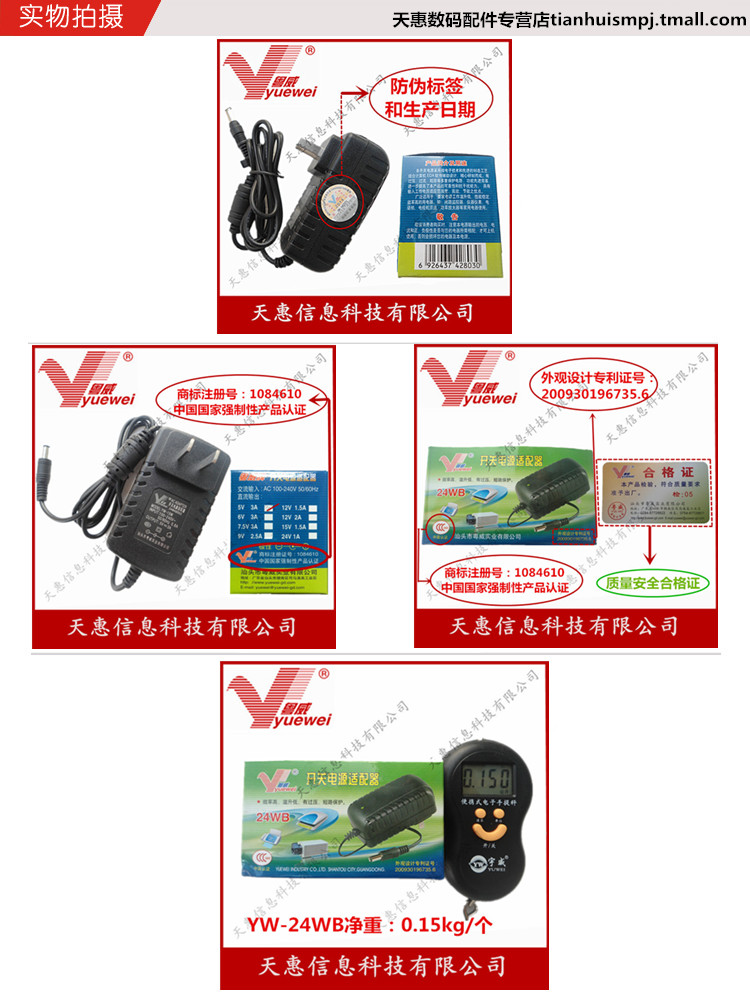 Unis e53 external transformer power transformer power adapter guangdong wei applicable power e53