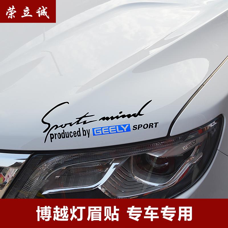 China Sports Car Stickers China Sports Car Stickers Shopping - Cool car decals designpersonalized whole car stickersenglish automotive garlandtc