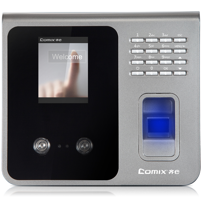 United attendance fingerprint punch card machine face recognition time attendance fingerprint punch card machine fingerprint attendance punch card machine face