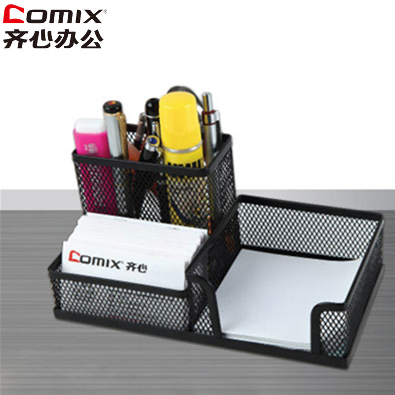 United business office metal iron mesh pen holder business card holder storage box multifunction desktop pen holder combination of student