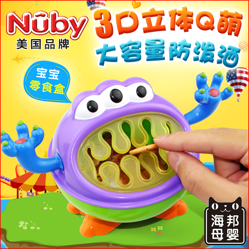 United states nuby nubi infant baby snack box snack bowl complementary cup double handle anti spill snack cup with lid