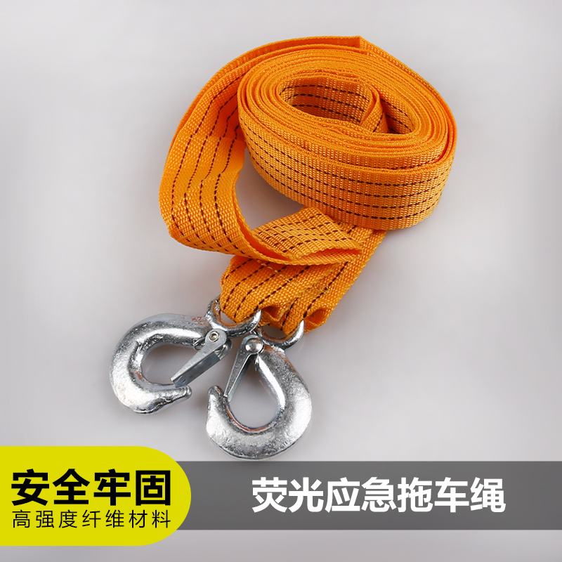Universal car emergency tow rope tow rope to pull a cart rope tow rope tow rope trailer with three to five metres