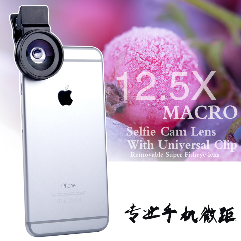 Universal mobile phone camera effects of external microspur camera self artifact effects of 12. 5 times the macro lens kit