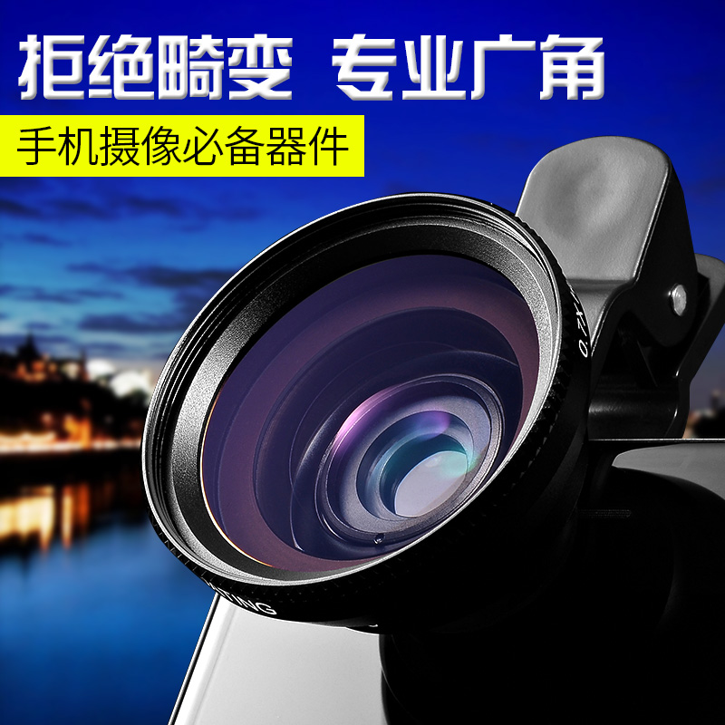 Universal mobile phone camera ultra wide angle macro combo kit apple iphone6s slr external camera like the first