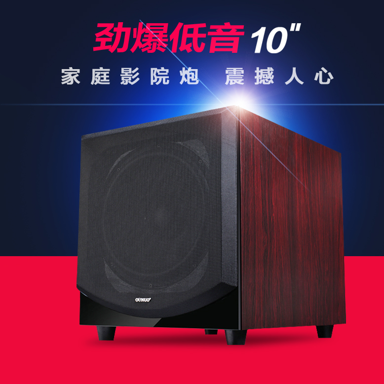 Uno s-350 active subwoofer home theater subwoofer hifi 10 inch bass