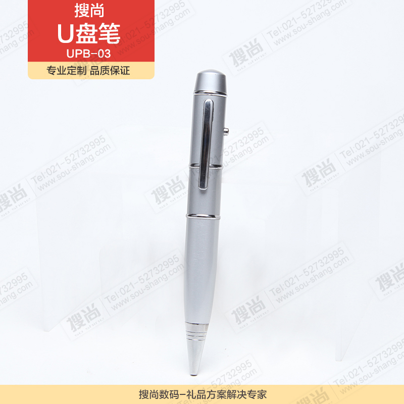 UPB-03 metal stainless steel u disk pen multifunction pen pen ballpoint pen customized usb disk 2g