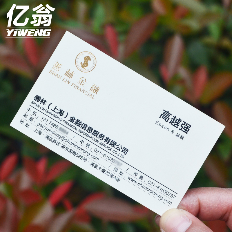 Upscale business card paper business card printing business card printing silver hot stamping business card layout tag printing