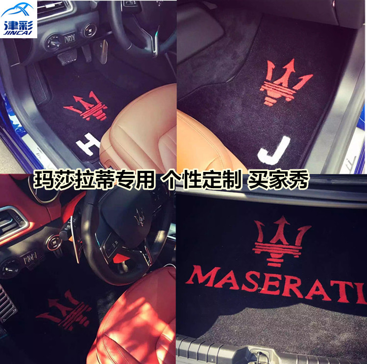 Upscale fine wool carpets president geberit maserati gt car mats carpet water washed deformation does not lint