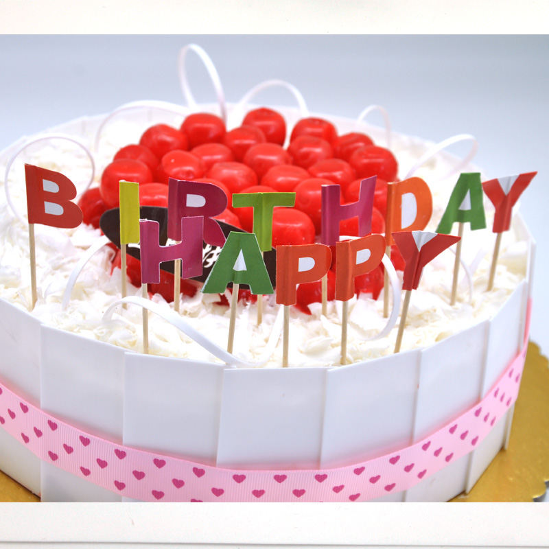 Get Quotations Urban Party Happy Birthday Cake Fruit Compote Decorated Tag 1 Sets