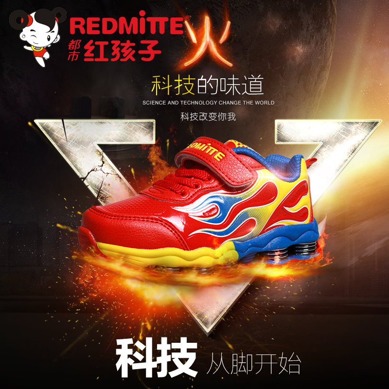 Urban red children flames shoes at the end of 2016 autumn new children's sports shoes spring shoes casual shoes tide shoes when shang
