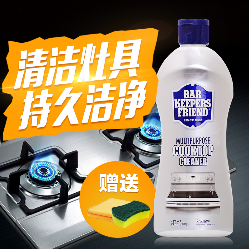 Us bkf liquid multifunction cooktop cleaner hoods stove grease cleaning agent decontamination decontamination wax