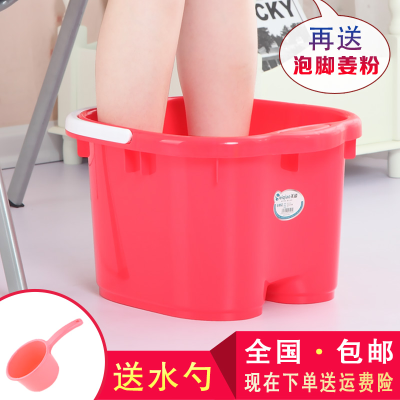 Us bridge with handle thicker type multifunction massage feet feet barrel foot basin foot soak feet barrel plastic barrels shipping