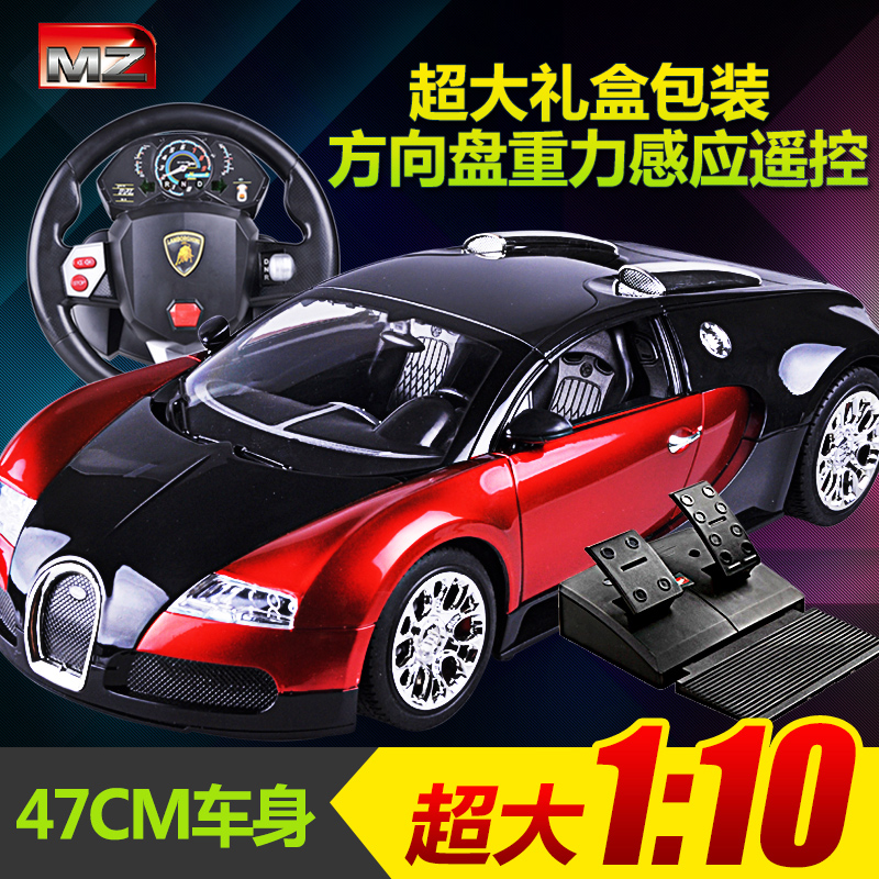 Us caused bugatti remote control car toy car remote control car rechargeable move large drift racing model boy