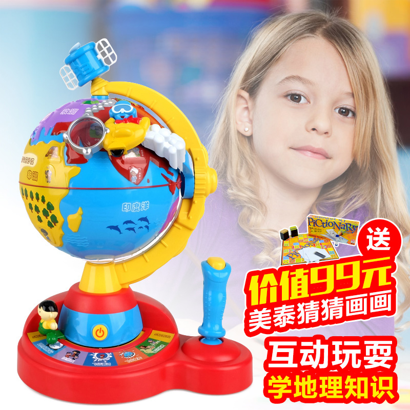 Us caused spring baby tellurion geographical knowledge of music early childhood educational learning machine intelligent toys for children's day gift