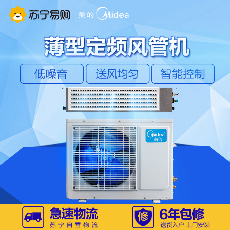 China Electric Central Heating, China Electric Central Heating ...