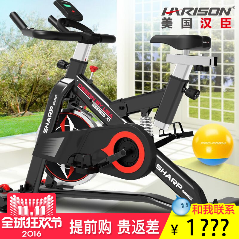 [Us] chen han paragraph end home spinning exercise bike mute indoor exercise bike exercise bike x_1