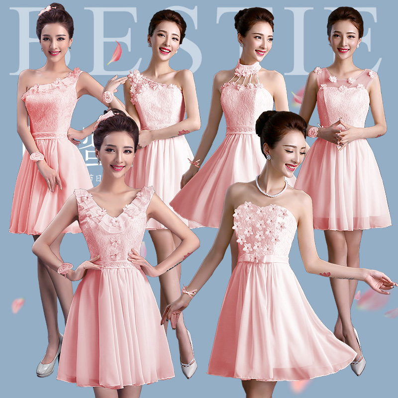 Us curtain 2016 new dress bridesmaid dress sisters dress graduation dress presided over performances pink XLF119