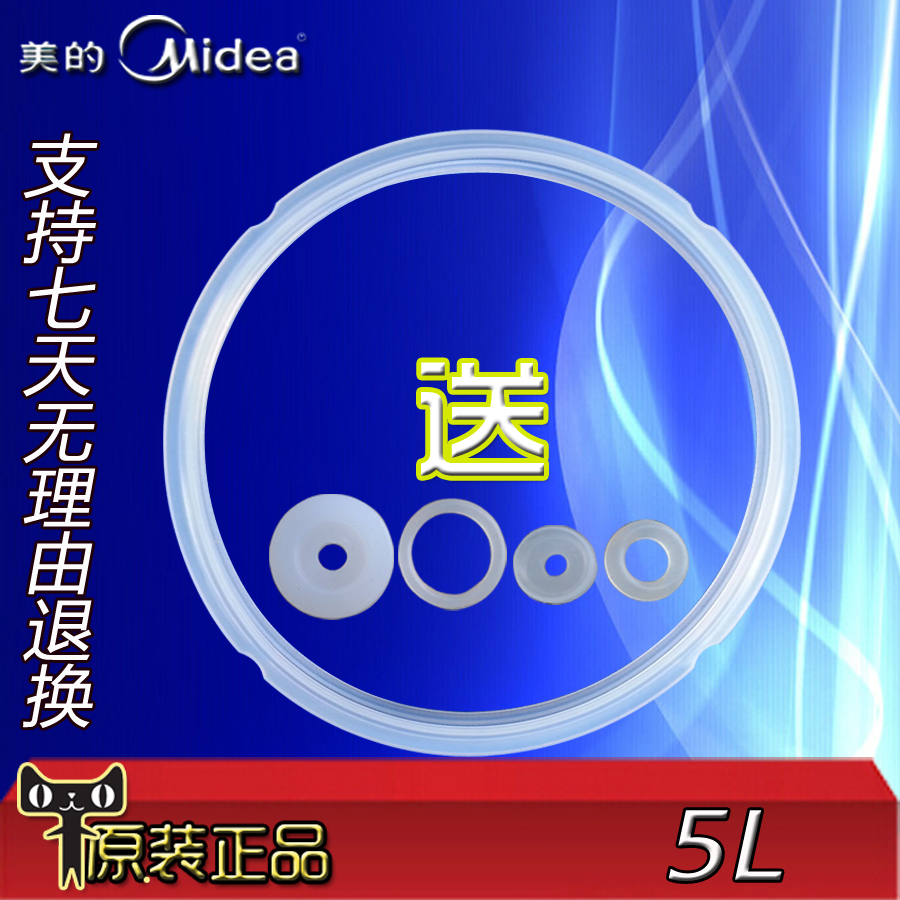 China Clear Rubber O Rings, China Clear Rubber O Rings Shopping ...