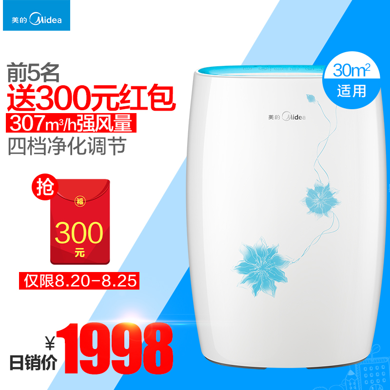 Us home air purifier in addition to formaldehyde in addition to pm2.5 dust anion sterilization purifier KJ30/wb1