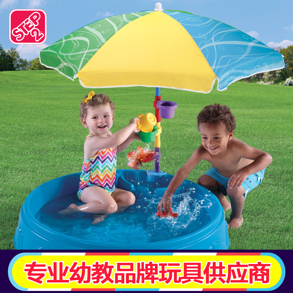 Us imports step2 bridging umbrellas round play pool paddling pool for children sand water table toy gifts