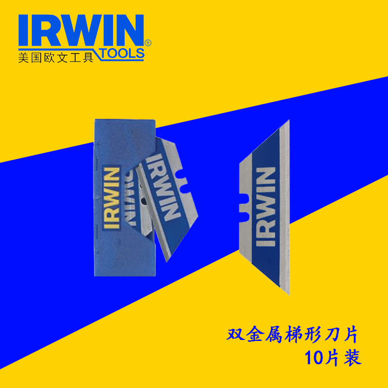 Us irwin owen t type art blade cutter blade cutter utility knife wallpaper knife hook blade trapezoidal blade